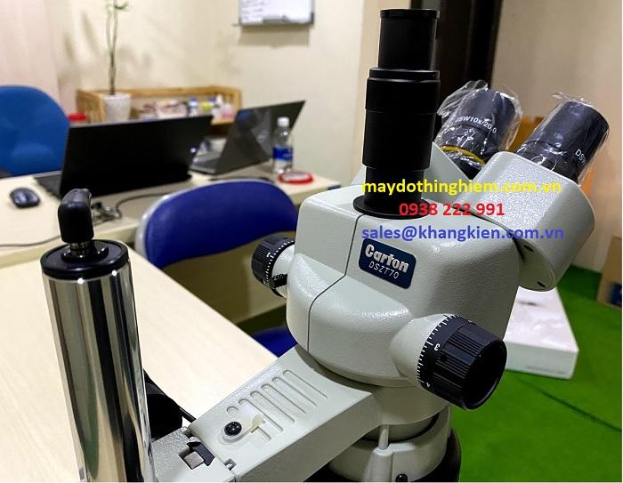 DSZT-70PGM-khangkien.com.vn.jpg