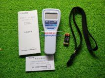 Sato SK 270WP K - 0938 222 991.jpg