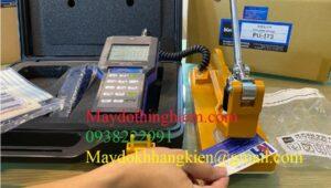máy đo độ ẩm giấy HK-300